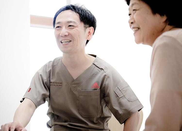 歯科治療を通して生活の質を向上